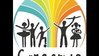 Занятия танцами (хореографией) для детей в Трехгорке в детском центре СейЧАСТЬЕ thumbnail