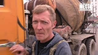 ДТП бетомешалка и Калина на Комсомольской  Место происшествия 18 09 2020
