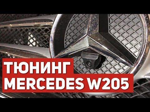 Тюнинг Mercedes W205. Установка Камер, Парктроника, Беспроводной Зарядки. Замена Монитора с Android