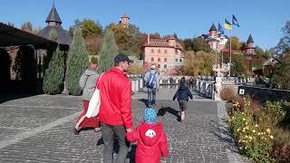 Парк Буки. Село Буки. Украина. Осень в парке. Прогулка с детьми.