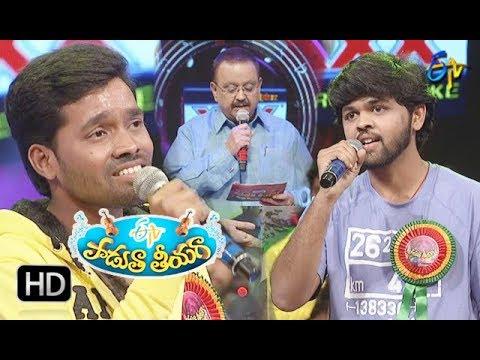 Padutha Theeyaga    25th March 2018   Full Episode   ETV Telugu
