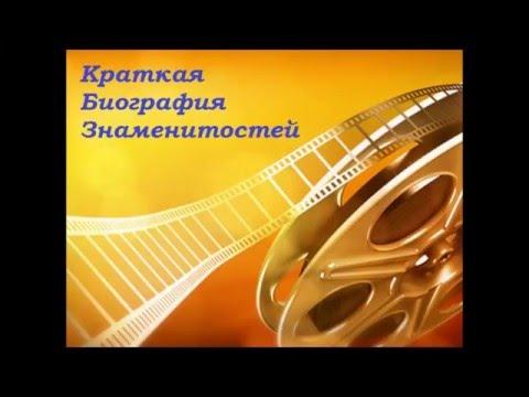 Краткая биография Ирины Аллегровой