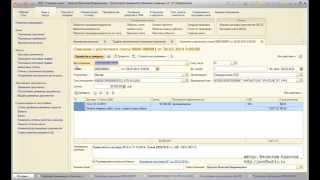 Самоучитель 1С 8 3 Как сформировать банковскую выписку
