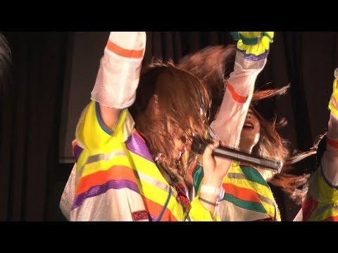 【LIVE】「あのあのね」(2019.9.15 @ラフォーレミュージアム原宿)