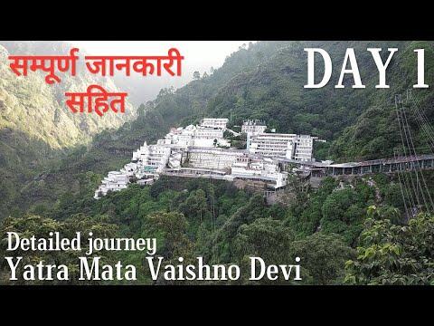 Shri Mata Vaishno Devi Yatra | Day 1 | Charan paduka | Adhkuwari | Katra | Bhawan | Hi-tech marg |