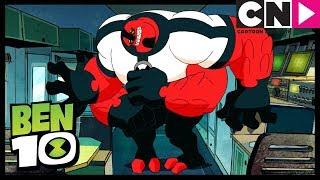 Бен 10 на русском   Омни-Трюки, часть 2   Cartoon Network