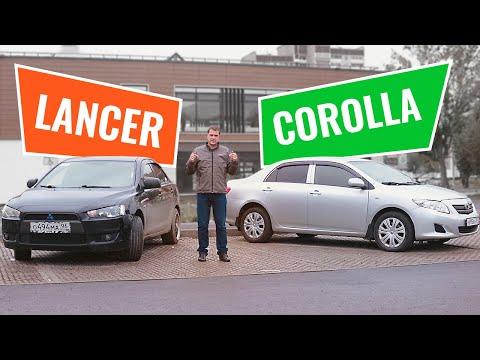 Mitsubishi Lancer X против Toyota Corolla X. Что лучше — Королла Е140/150 или Лансер 10?