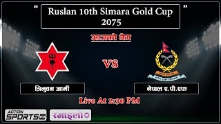 Tribhuwan army and Nepal APF  || Ruslan 10th Simara Gold Cup 2075 || Action Sports