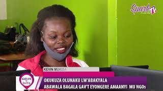 Abawala abasoma eby'emikono waliwo by'ebatubuulidde