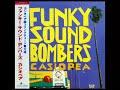 Download Mp3 Casiopea - Funky sound bombers (Full album)