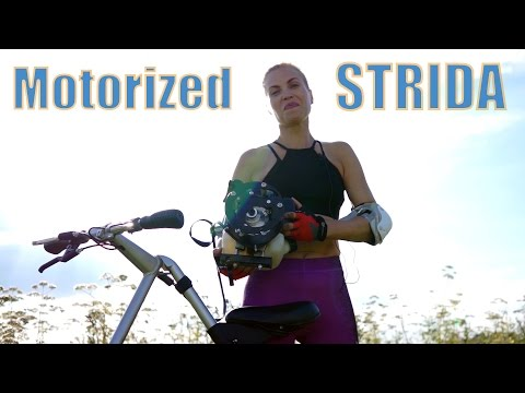 Велосипед Стрида с мотором от газонокосилки | Strida Motorized