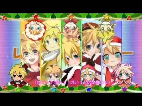 Len Kagamine Merry S-E-Xmas