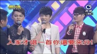 Download lagu 2015.5.30 蔡佳麟 & 曾瑋中 & 林孟宗~明日之星分享交流賽--茶噢