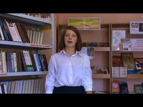 """Анна Ахматова """"Не с теми я, кто бросил землю"""""""