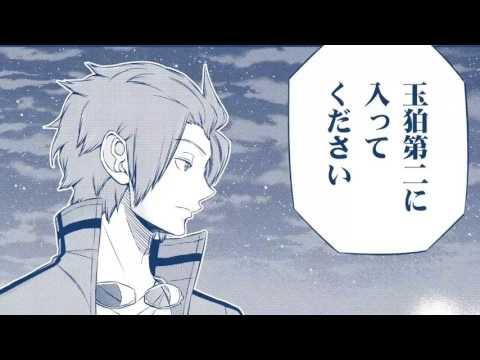 ワールド トリガー アニメ 動画