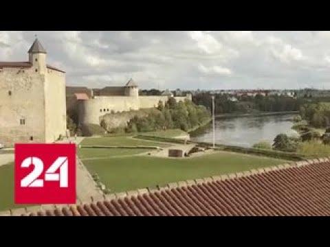 Компромисс. Специальный репортаж Алисы Романовой - Россия 24