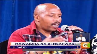 Bi. Msafwari | Ni sawa kumchunguza mpenzi wako?