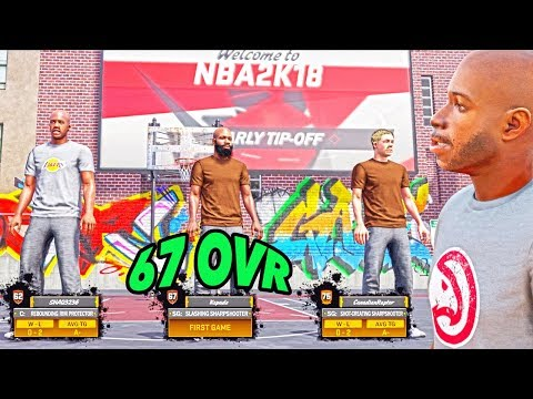 67 OVR Sharp/Slasher is UNSTOPPABLE | NBA 2K18 My Park