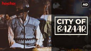 Kolkata Minis | City of Bazaar (সিটি অফ বাজার) | hoichoi