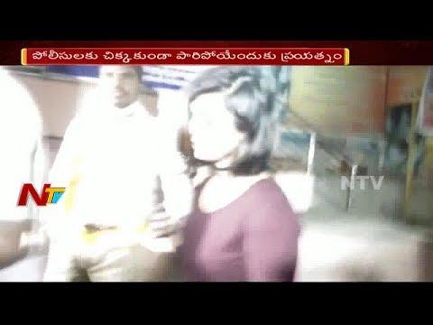 Drunken Women Hulchul In Jubilee Hills || Hyderabad || NTV
