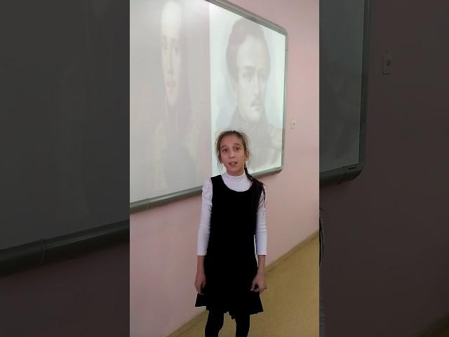 Изображение предпросмотра прочтения – АнастасияАкатьева читает произведение «Тучи» М.Ю.Лермонтова