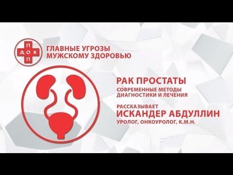 Клиника урологии Первого МГМУ Сеченова - официальный сайт