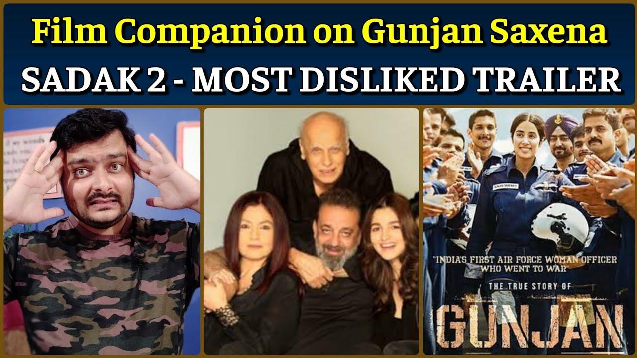 Sadak 2 Trailer Reaction इ डस ट र क बड Critics द व र Gunjan Saxena क Promotion Youtube