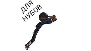 Обучение прыгать в рисуем мультфильмы 2