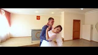 Первый танец молодоженов (шикарный свадебный вальс Никиты и Татьяны)