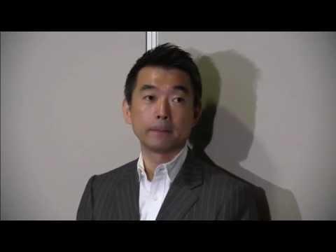 橋下徹がABC木原記者にタメ口でキレる!!【会見打ち切り】