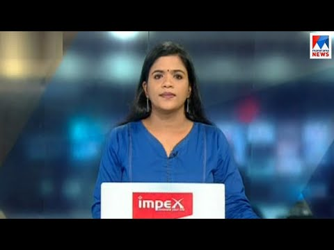സന്ധ്യാ വാർത്ത | 6 P M News | News Anchor - Shani Prabhakaran | January 15, 2019