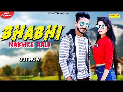 Bhabhi Nakhre Aali | Miss Manvi & Gaurav | Ravinder | Haryanvi Song | Latest Haryanavi Song 2019