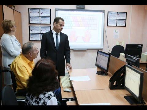 Центр реабилитации для пожилых людей хвалынский дом престарелых телефон