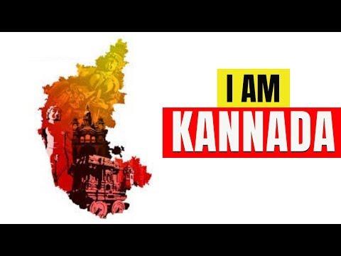 I Am Kannada   Nanu Kannada   Kannada Rajyotsava   Radio City