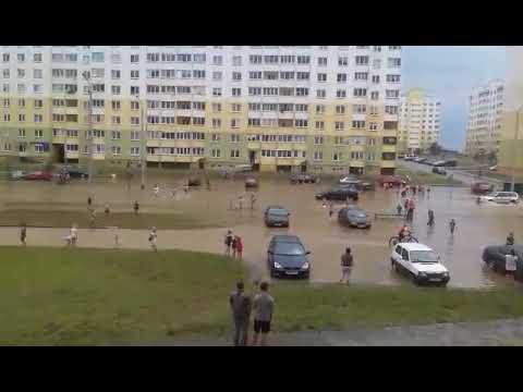 Сильный ливень затопил Ольшанку