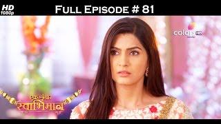 Ek Shringaar Swabhimaan - 10th April 2017 - एक श्रृंगार स्वाभिमान - Full Episode (HD)