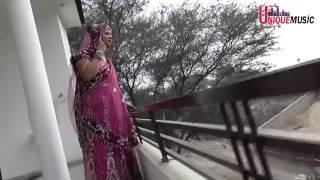 Balam Gaye Pardesh