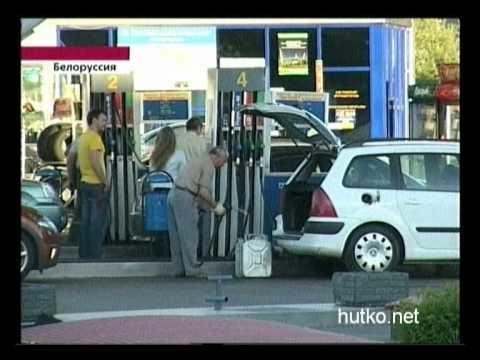 Использование иностранных денег в Белоруссии