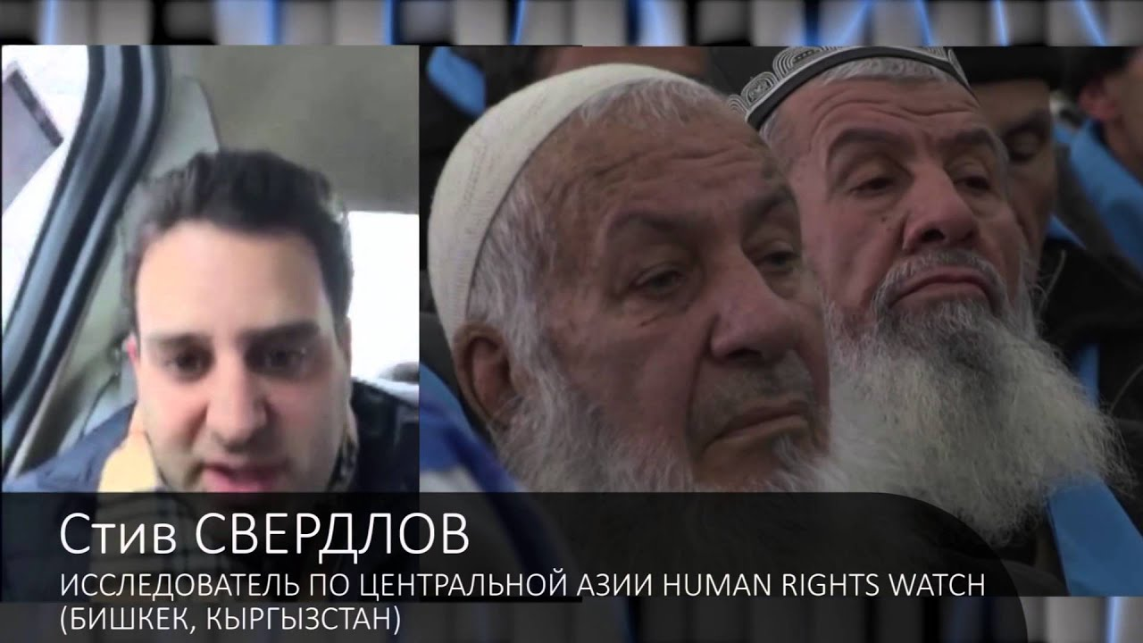 Стив Свердлов: Суд над членами ПИВТ самое важное событие в послевоенной истории Таджикистана