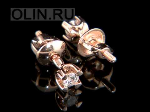 Серьги золотые гвоздики цена и фото
