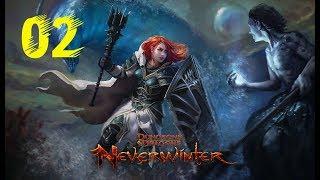 Neverwinter Online прохождение за ПАЛАДИНА #2 ХУДОЖЕСТВЕННЫЙ ФИЛЬМ СТИБРИЛИ КОРОНУ