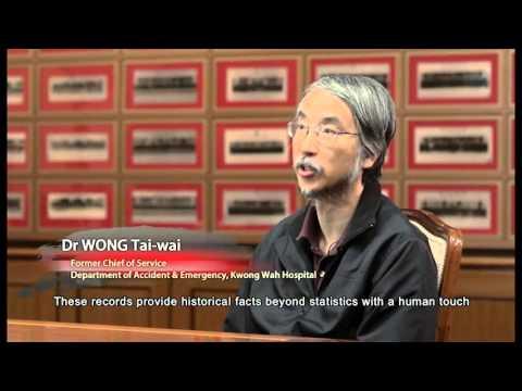 Restoration of Kwong Wah Hospital Registry 1917