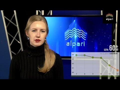 Рубль слабеет на открытии