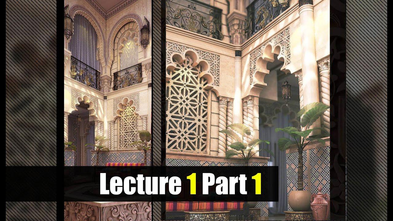 3d max comprehensive interior design course lecture1 part1 for 3d max interior design course
