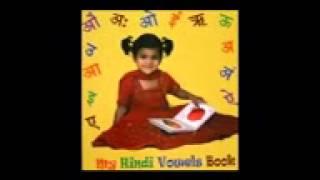 Обучение индийский язык в ста уроков
