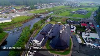 南小国町・EDAC・リアルグローブドローンを活用したまちづくり協定式映像