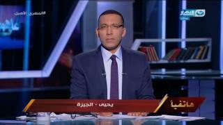 على هوى مصر -  بعض المواطنين يتحدثون عن تهريب الضرائب