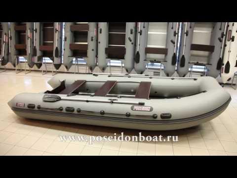 Сборка надувной лодки пвх ПОСЕЙДОН PS 520