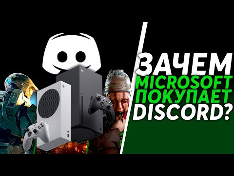 Microsoft убивает Xbox