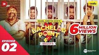 Bachelor Point | Season 2 | EPISODE- 02 | Kajal Arefin Ome | Dhruba Tv Drama Serial